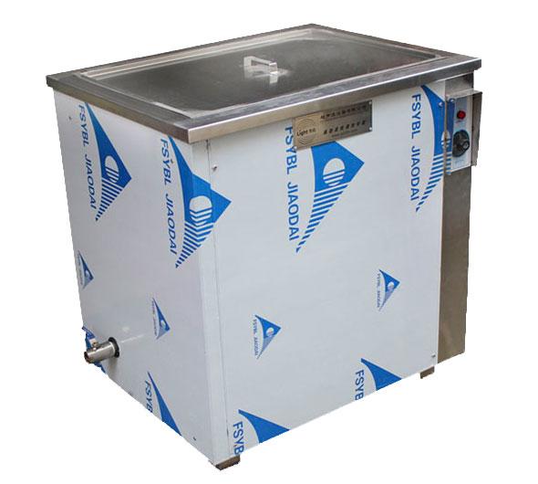 一体式超声波清洗机