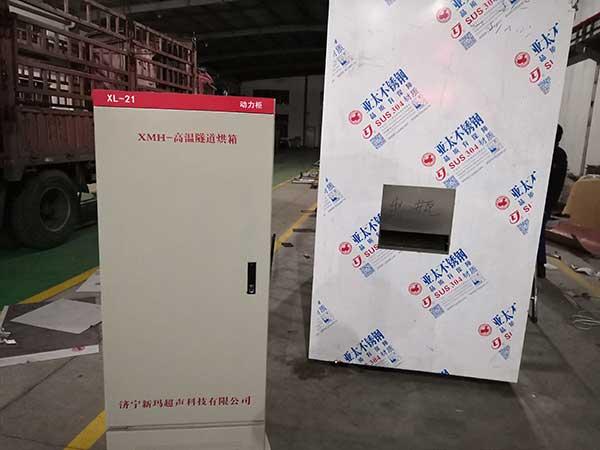 高温灭菌隧道烘箱